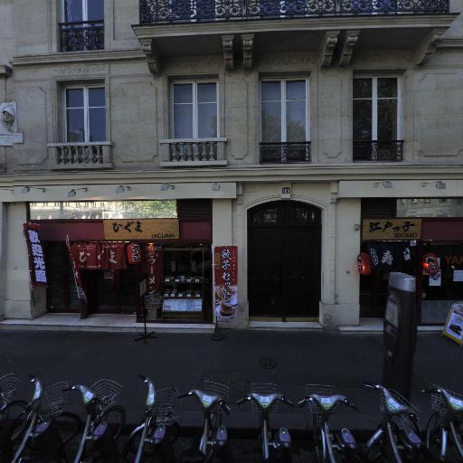 Station Vélib' Saint-Honoré - Musée du Louvre - Vélos en libre-service - Paris